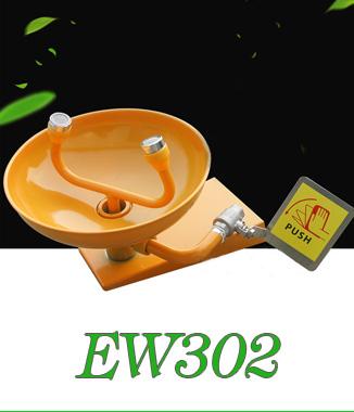 Hình ảnh Chậu rửa mắt khẩn cấp treo tường EW302