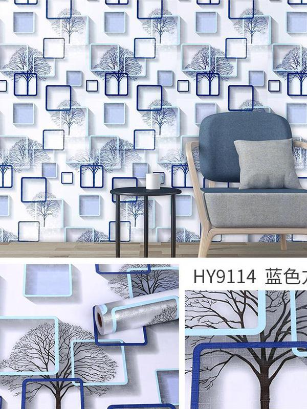 Hình ảnh Decal dán tường 3D ô vuông 9114