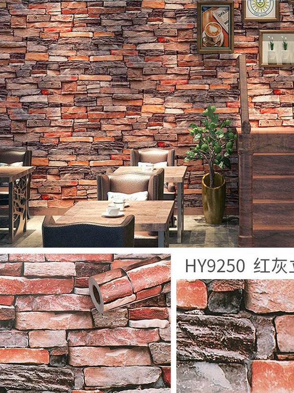 Hình ảnh Đề can dán tường giả đá màu đỏ 9250